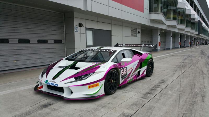 For sale: 2015 Lamborghini Huràcan Supertrofeo main photo